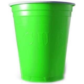 20 gobelets verts Original Cup